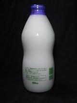 パパラギ「パパラギ牛乳」09年4月裏