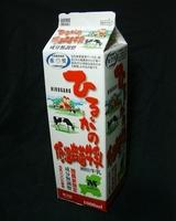 美濃酪農農協「ひるがの低温殺菌牛乳」07年7月fromKUMAさん