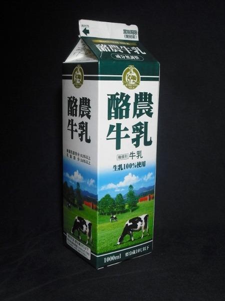 泉南乳業「酪農牛乳」16年06月 from maizon_nさん