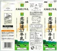 新札幌乳業「北海道3.7牛乳」13年11月