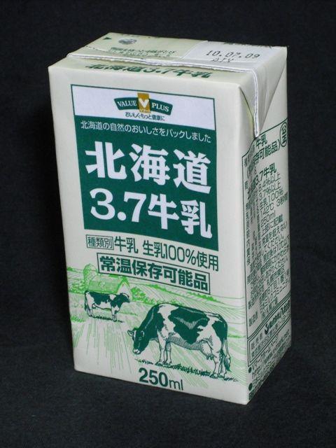 八社会「北海道3.7牛乳」10年7月