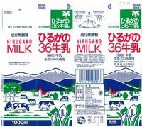 美濃酪農農業協同組合連合会「ひるがの3.6牛乳」17年01月