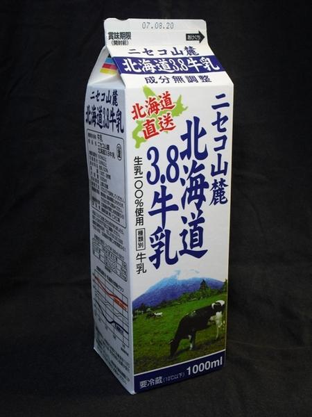 倉島乳業「ニセコ山麓北海道3.8牛乳」from kazagasiraさん