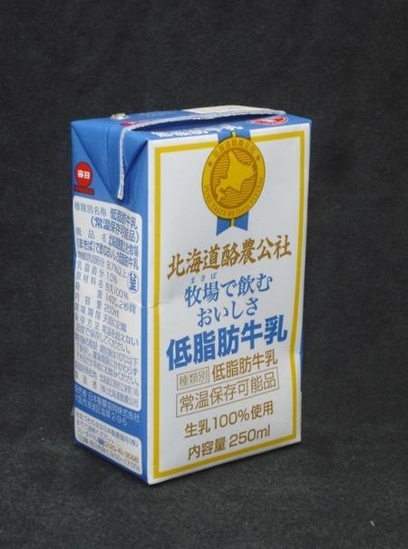 「北海道酪農公社牧場で飲むおいしさ低脂肪牛乳」 from maizon_nさん