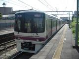 京王鉄道の山田駅で電車を降りよう