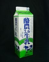 関東乳業「酪農3,6牛乳」08年4月 from yoooさん