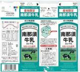 酪農とちぎ農業協同組合「南那須牛乳」08年4月