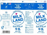 ホクレン農業協同組合連合会「ミルクランド牛乳」15年03月