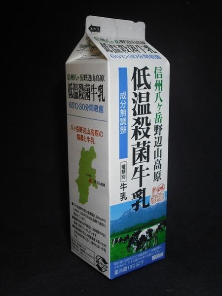ヤツレン「低温殺菌牛乳」 from 豊橋の路面電車さん