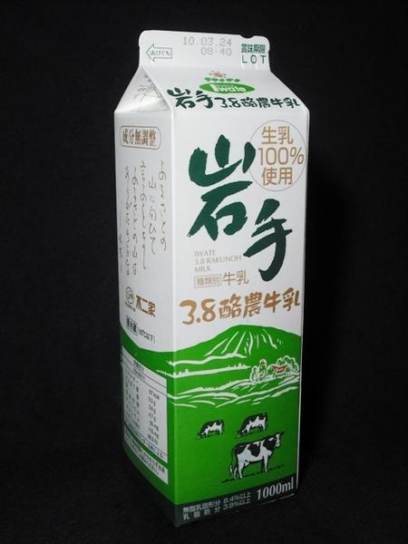 不二家乳業「岩手3.8酪農牛乳」10年3月