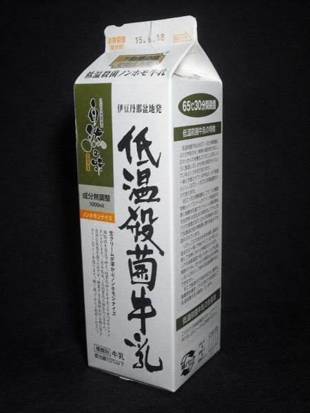 こだわりの味協同組合「低温殺菌牛乳」 from 豊橋の路面電車さん