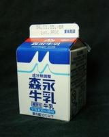 九州森永乳業「森永牛乳」06年11月3D