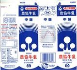 島根県中央酪農協連合会「農協牛乳」06年11月