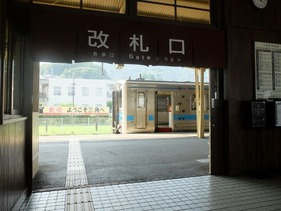 三角線の終着駅です。