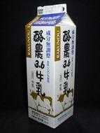 酪農3.6牛乳