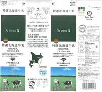 三越伊勢丹フードサービス「特選北海道牛乳」15年05月