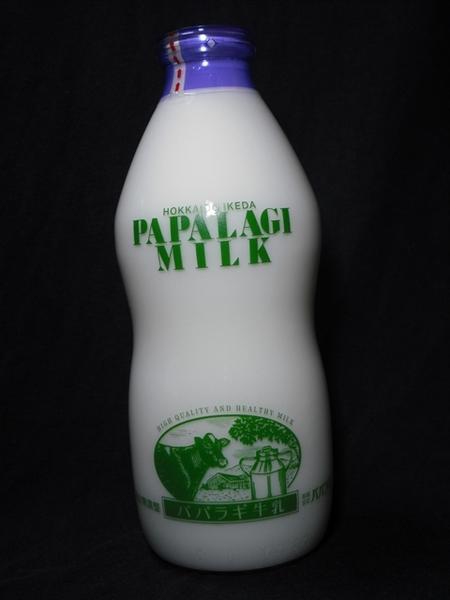 パパラギ「パパラギ牛乳」09年4月表