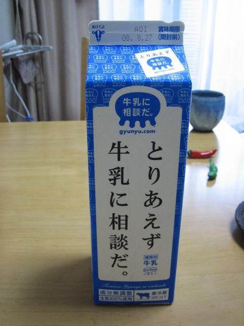 東京都の学校給食一覧│暮らしデータ 【goo 住宅・ …