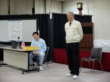担当係長・小川専務から説明