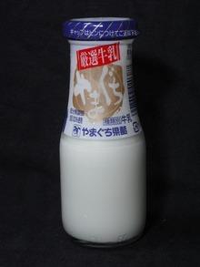 やまぐち県酪乳業「厳選牛乳 やまぐち」09年9月