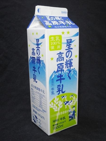 長野牛乳「星の輝く高原牛乳」09年4月 from eraさん