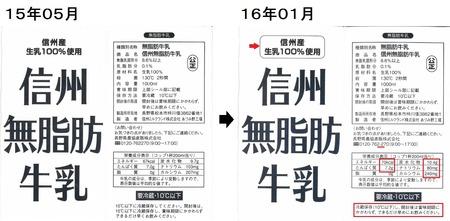 15年05月→16年01月