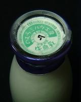 野村町地域振興センター「のむらミルク工房」06年11月キャップ