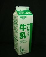 東海コープ事業連合「せいきょう牛乳」07年3月3D