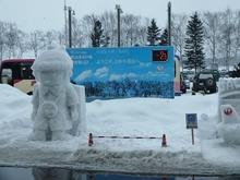 とかち帯広空港はマイナス2℃