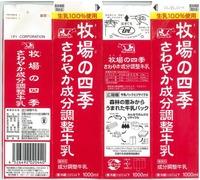豊田乳業「牧場の四季さわやか成分調整牛乳」10年5月