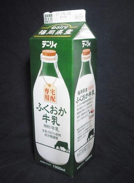 南日本酪農協同「デーリィ宅配専用ふくおか牛乳」17年05月3D