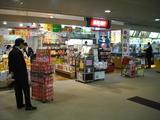 福岡空港の売店