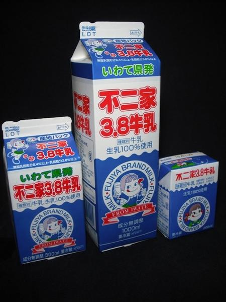 不二家乳業「不二家3.8牛乳」10年3月