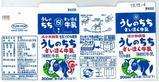 埼北酪農業協同組合「うしのちちさいほく牛乳」07年12月