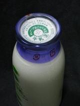 ノースプレインファーム「オホーツクおこっぺ牛乳」09年5月