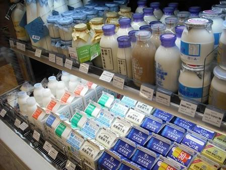 伊勢丹新宿店の牛乳売り場はスゴイ牛乳ばかりだ