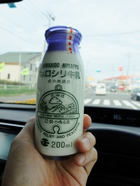 鈴の鳴る道「ホロシリ牛乳」17年08月