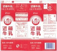 近藤乳業「近藤牛乳」12年6月