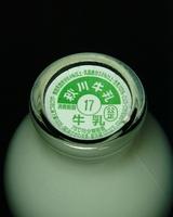 秋川牧園「秋川牛乳900ml」06年2月キャップ