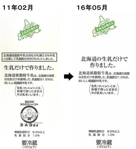 11年02月→16年05月