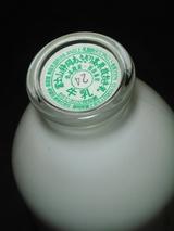 富士ミルクランド「富士山静岡あさぎり高原放牧牛乳」09年12月