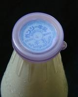 ガンジーハウス「ガンジー牛乳900ml」06年6月キャップ