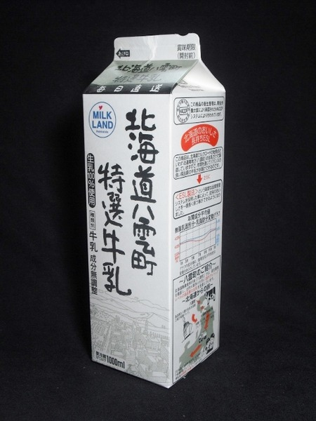 北海道乳業「北海道八雲町特選牛乳」 from 豊橋の路面電車さん