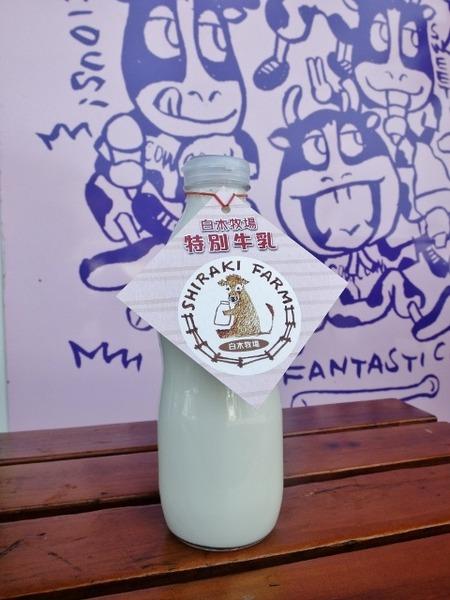 白木牧場の特別牛乳で作ってます。