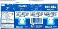 平林乳業「ヒラヤミルク(200ml)」15年08月