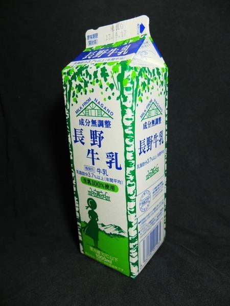 長野牛乳「長野牛乳」 from KUMAさん