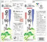 近藤乳業「最上の郷牛乳」09年7月