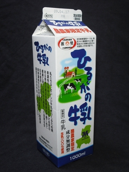 美濃酪農農業協同組合連合会「ひるがの牛乳」 from eraさん
