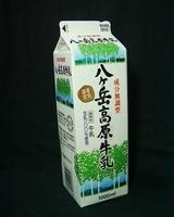 八ヶ岳乳業「八ヶ岳高原牛乳」08年5月 from yoooさん