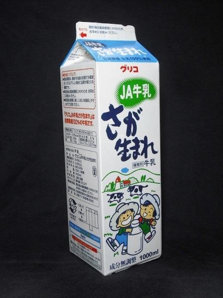 佐賀グリコ乳業「グリコJA牛乳さが生まれ」18年07月